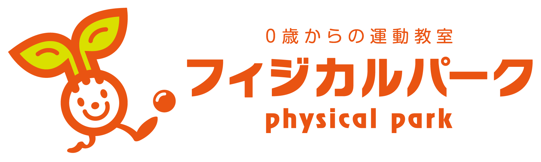 physical park_logo_yoko_4C_CS4