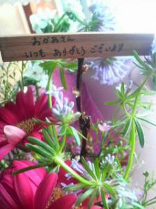 hahaarigatou2012112