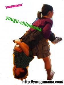 yuugumama.yuuguchibimama201347