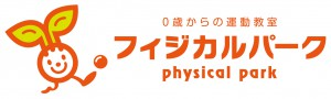 physical park_logo_yoko_4C_CS4