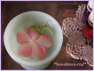 huwahuwarin201310